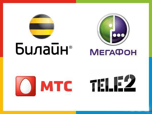 Тарифы, интернет и услуги мобильных операторов