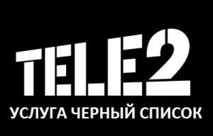 black-list-na-tele2