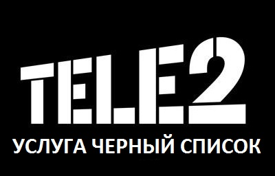 black-list-na-tele2