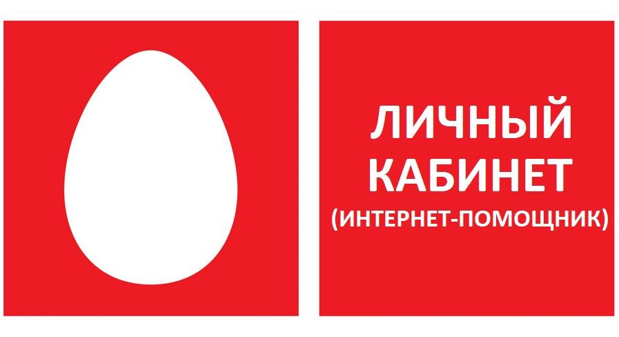 Горгаз тольятти оплата за газ личный кабинет