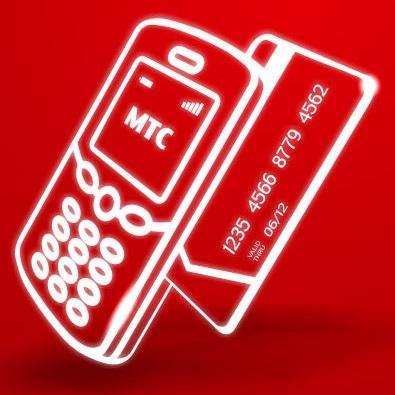 Все способы как оплатить Интернет и телефон МТС?