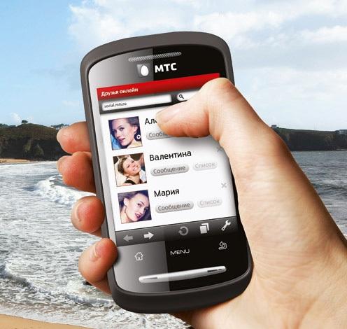 Как включить мобильный интернет МТС на телефоне?