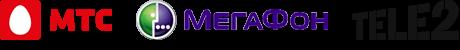 Тарифы, интернет и услуги мобильных операторов - подключение интернета и услуг от МТС, Мегафон, Теле2