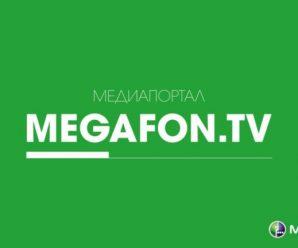 Как отключить Мегафон ТВ подписку