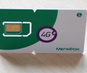 Что такое USIM карта Мегафон и стоит ли менять?